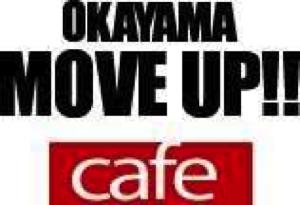 moveupcafe