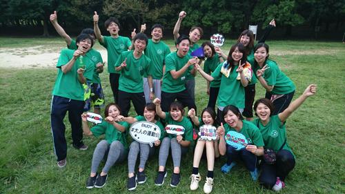 大人の運動会2017年@大阪グリーン集合写真