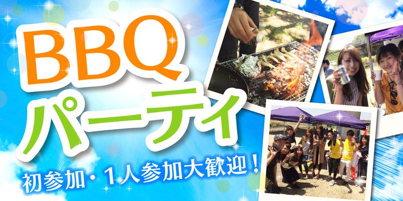運動会BBQパーティー