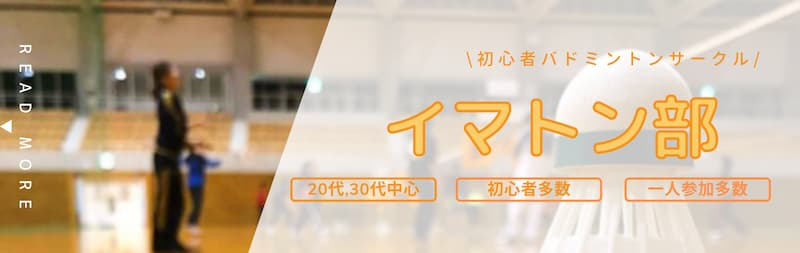 imaton_banner